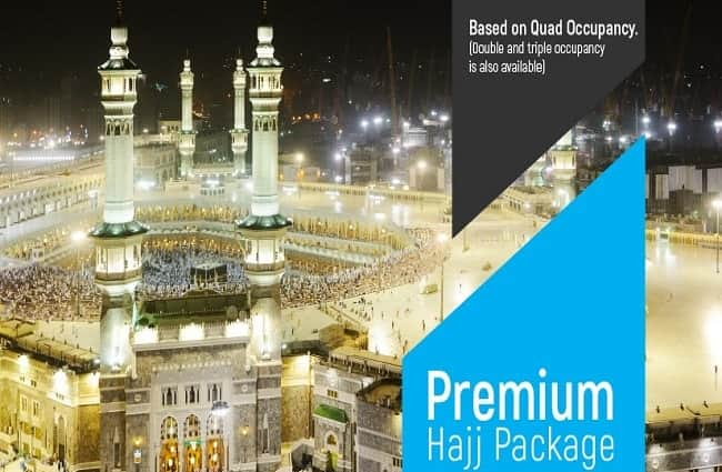 Non Shifting Hajj Packages Short Deluxe Hajj Packages From India